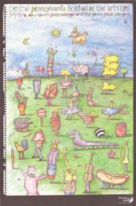 1995 Arts Festival Poster