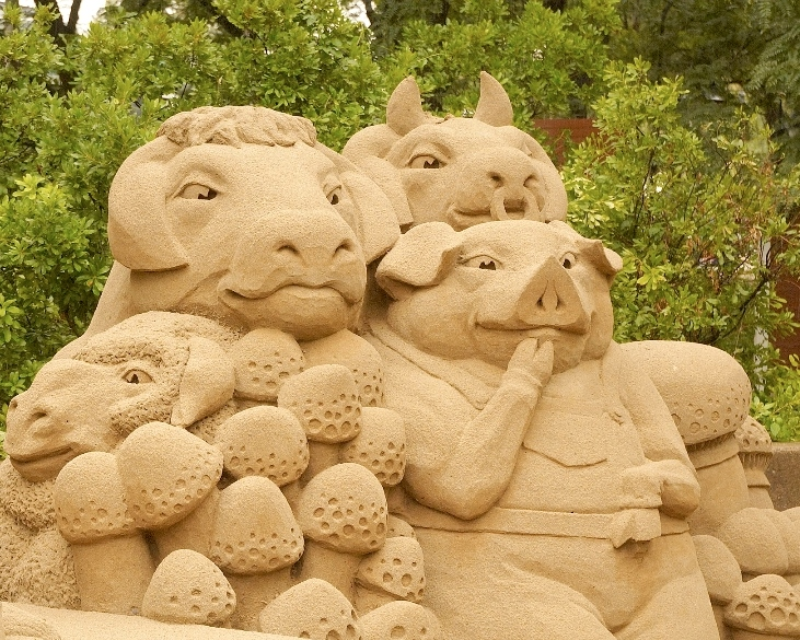Sand Sculpture Small